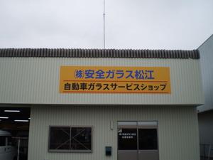 P5040151.JPG
